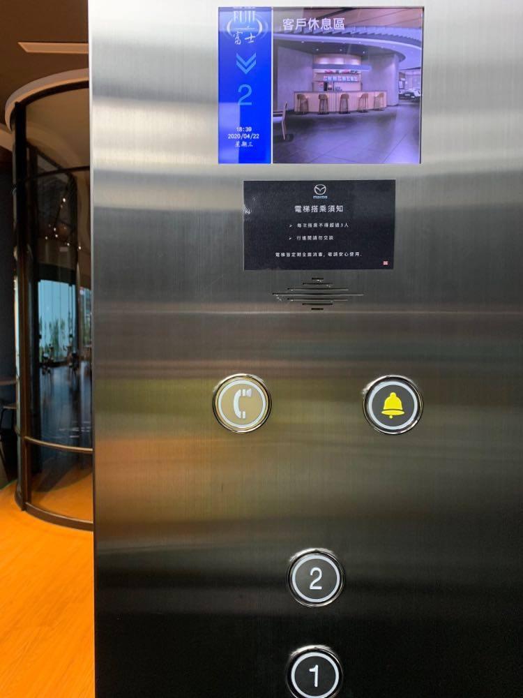 電梯內禁止交談及3人以上搭乘
