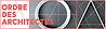 logo-ordre-des-architectes.png