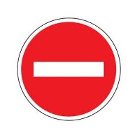 """B1  """"sens interdit à tout véhicule """""""