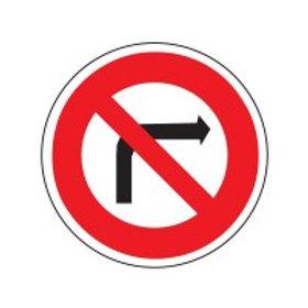 B2b Interdiction de tourner à droite à la prochaine intersection