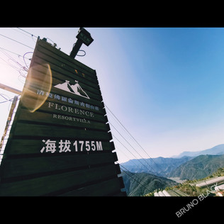 Florence Resort Villa, NanTou, Taiwan (佛羅倫斯渡假山莊)