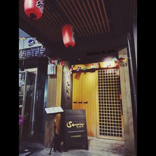 Quiet place to enjoy your night, Senn (先酒肴), Taipei