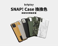 bitplaysnapcase.jpg