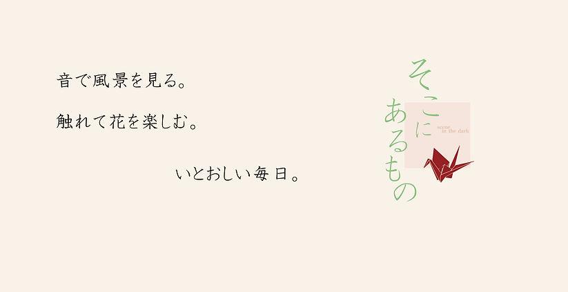 サムネ用のコピー3.jpg