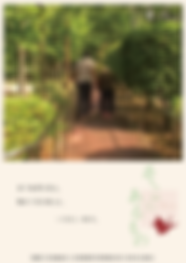 スクリーンショット 2019-09-10 6.45.07.png
