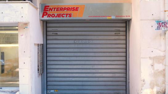 Enterprise Projects
