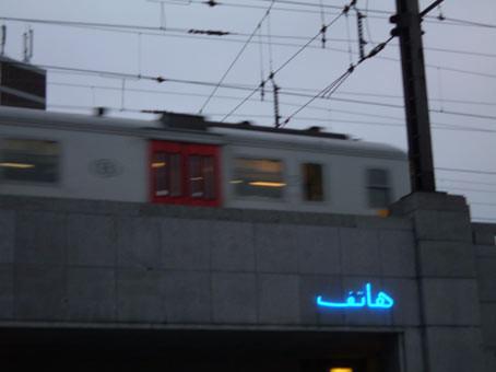 Couleur Station Kleur. Komplot 2005