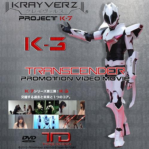 K-3 : Project K-7『Transcender』<DVD>