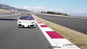 ALL Japan Supercar Meeting 6th