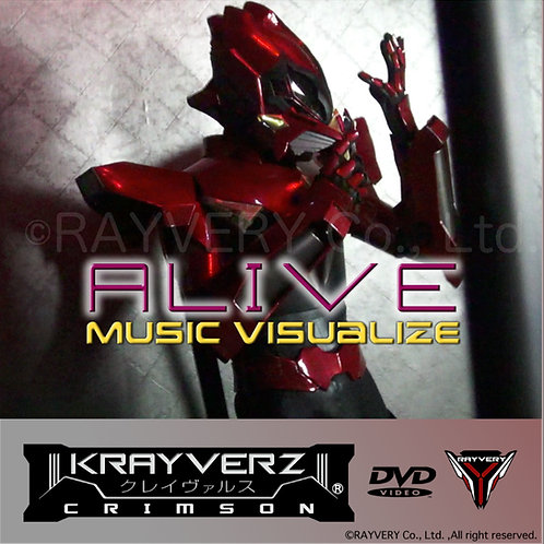 『ALIVE  -MUSIC VISUALIZE- 』<DVD>