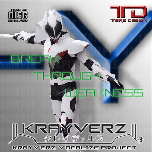 Break Through Weakness(Y.G.E.)<CD>