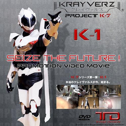 K-1 : Project K-7『Seize the Future !』<DVD>