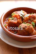 スペイン風 肉団子 煮込み 松の実