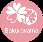 桜山地域文化会 ロゴ.png