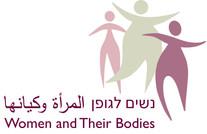 Logo Nashim Legufan large.jpg