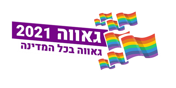 Lgbt_Prd21_logo_NoShade.png