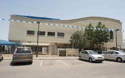 גן ילדים גבעת שמואל