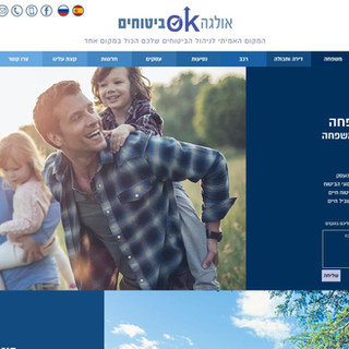 Olga OK Insurance