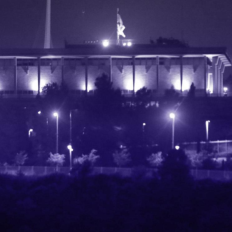 הפגנה-מול-הממשלה.jpg