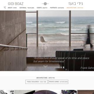 Gidi Boaz Photography