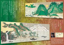 CG復元師小林泰三の知れば知るほど面白い、日本美術の秘密5