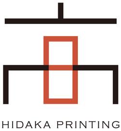 日高印刷所