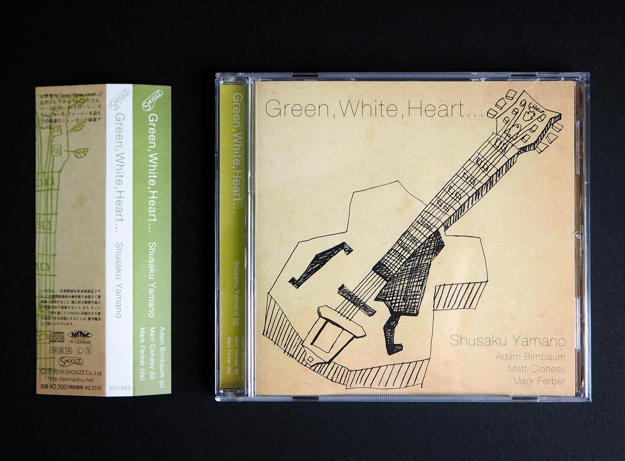 Green,White,Heart...