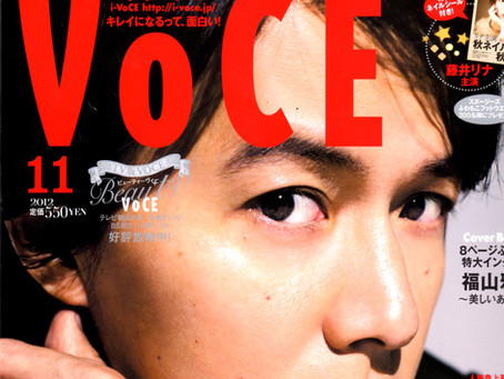 VoCE 2012年11月号