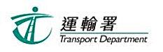 transport department.JPG