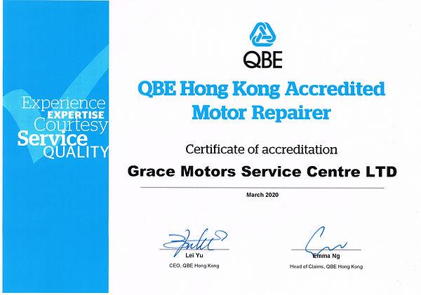 QBE certificate 2020.jpg
