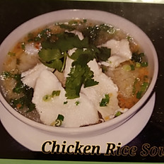 S.4   Chicken Rice