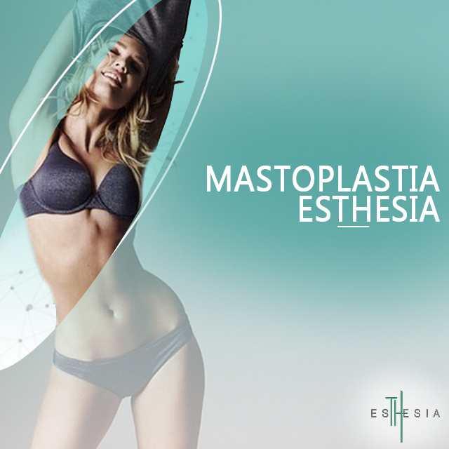 esthesia 07