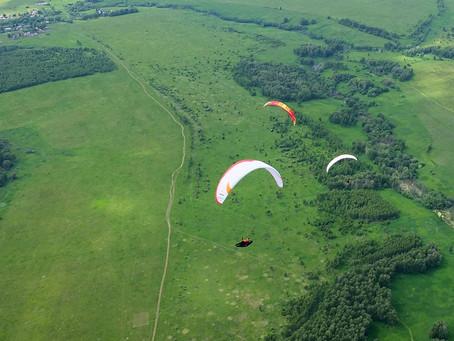 Осенью Парадромы летают только по выходным по погоде.