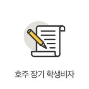 Free-Service_Strip_2.0.0.png