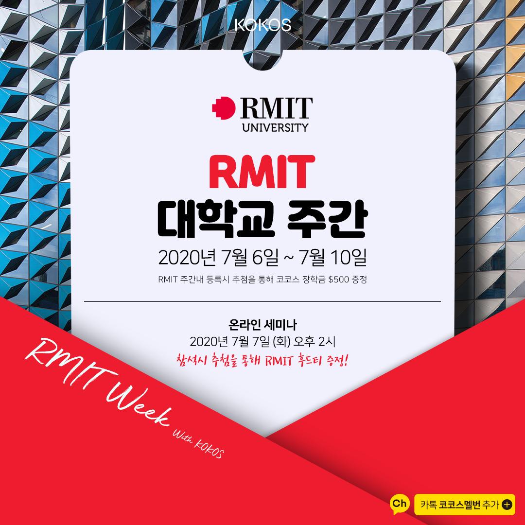 KO_RMIT-Week
