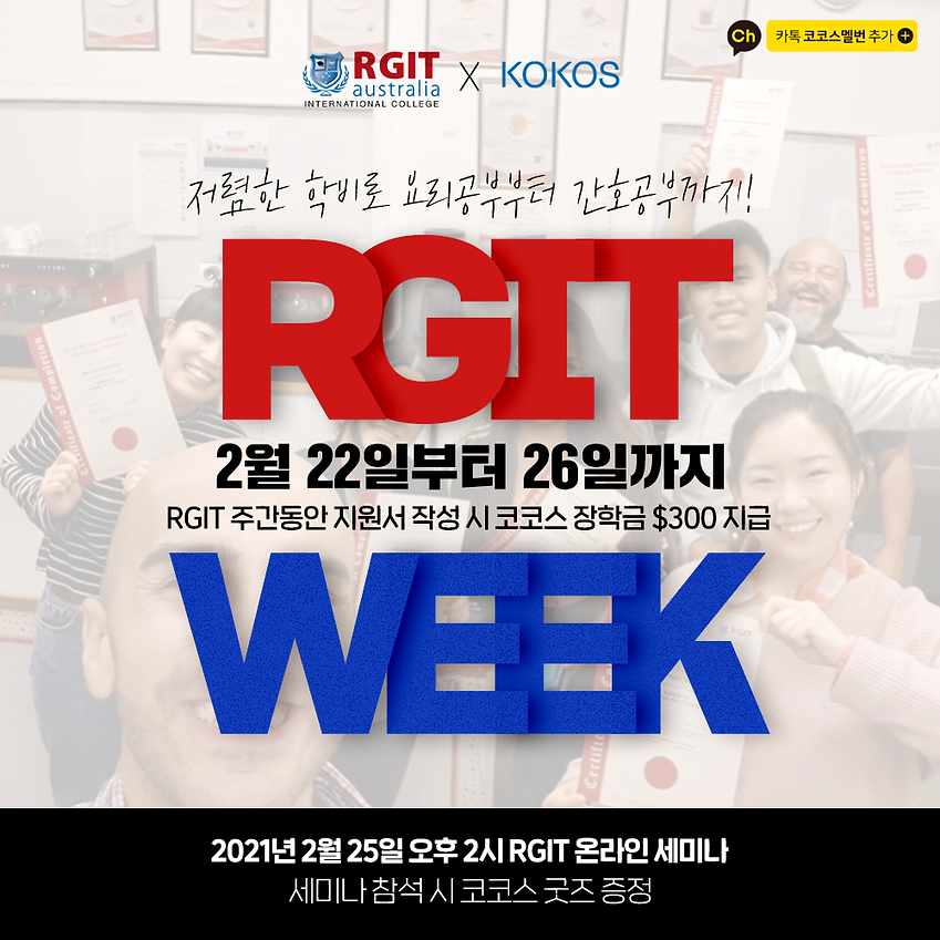 KR_RGIT Week_S.png