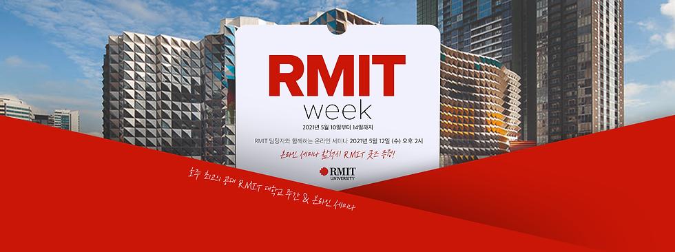 RMIT--Week_KR_Wix.png