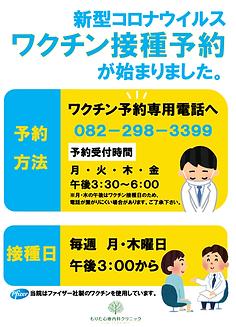 スクリーンショット 2021-07-10 8.53.34.png