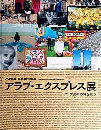arab express.png