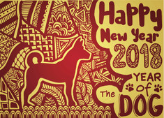 2018 Year of the Earth Dog