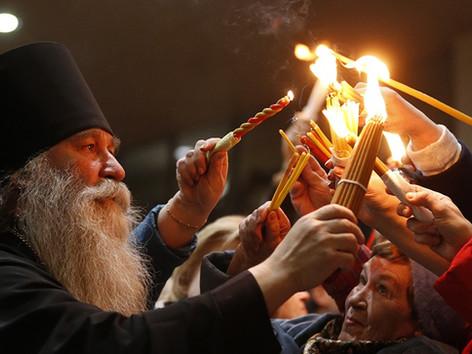 Тайна Святого Огня