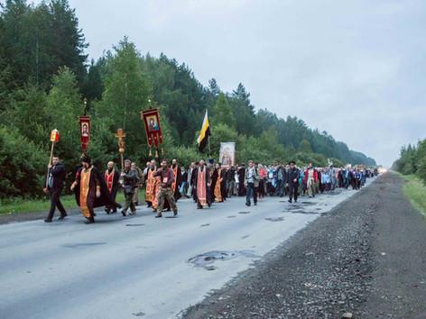 Паломнические шествия