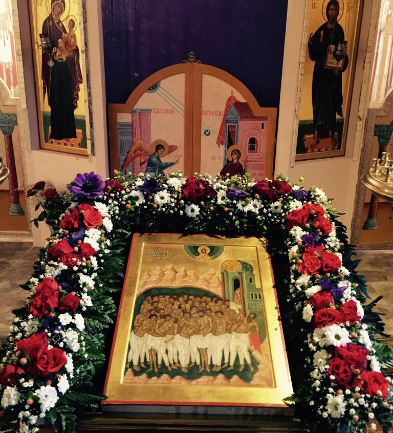 Трир. Храм во имя св. 40 мучеников