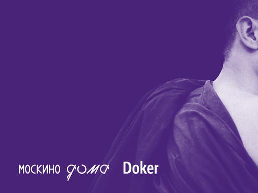 DOKER WEEK