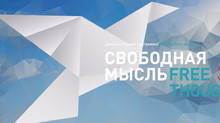 ММКФ 2016 | большой разговор
