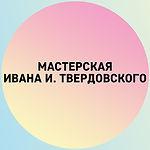 www film preview Ивана И.Твердовского.jp