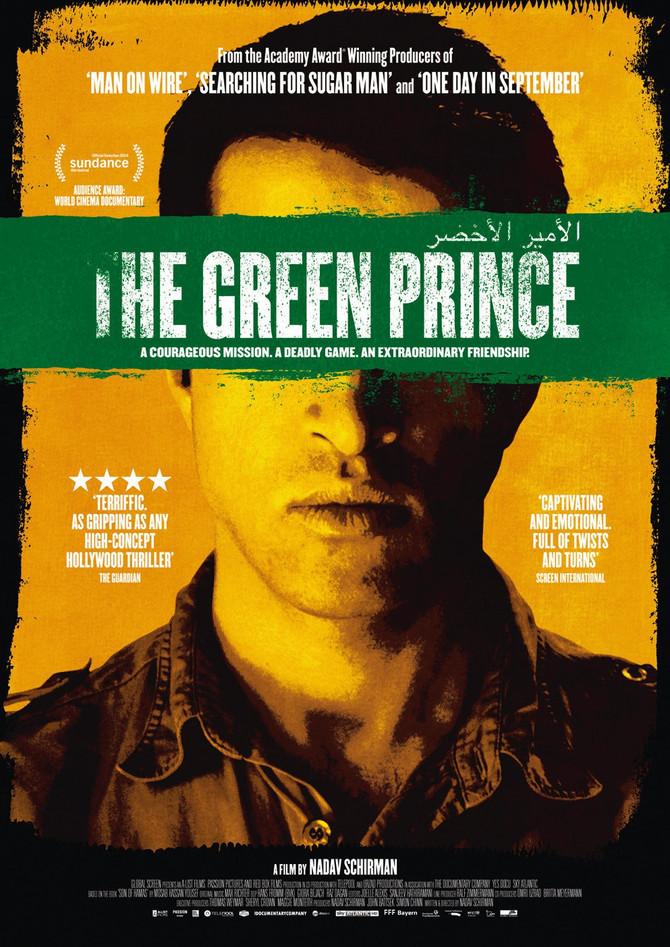 Зеленый принц