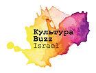 Культура Buzz_logo-01-01.jpg