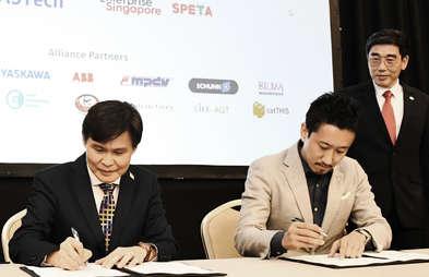 MoU_Signing (66).JPG