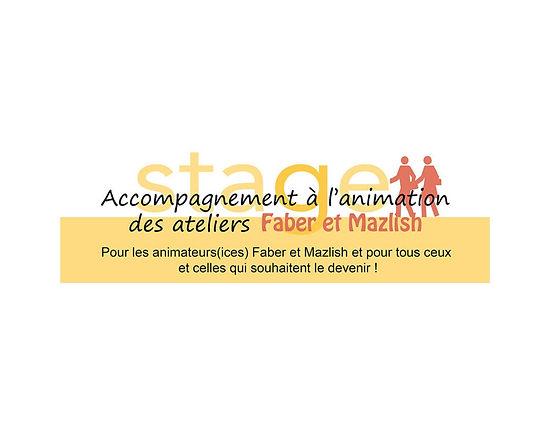 logo stage animation.jpg